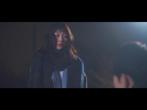 ハルカミライ - アストロビスタ(Official Music Video)