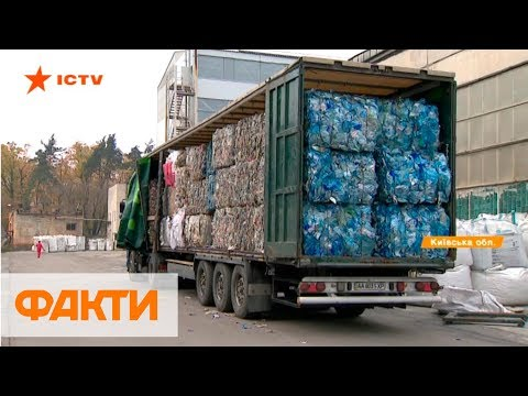 Как делают одежду из переработанного пластика в Украине