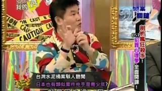Download lagu 爱哟我的妈20130528破案关键 剖析疯狂杀手 CSI犯罪心理学全面开课