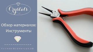 Обзор инструментов для рукодельницы(, 2015-10-09T13:58:13.000Z)