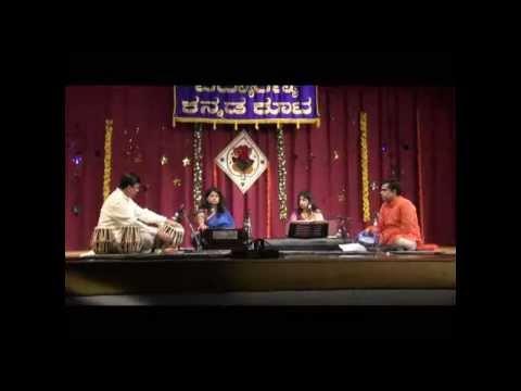 "VKK: GANESHA HABBA 2012: BHAAVASANGAMA: SUNITHA & ANITHA ANANTHASWAMY: ""JAYADEVA GANARAYA"""
