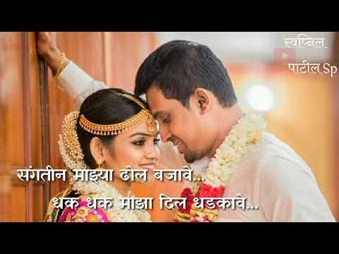 Sangtin mazya dhol bajve love whatsapp  status
