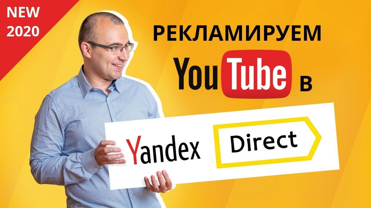 Видеореклама | Первые шаги в видеомаркетинге