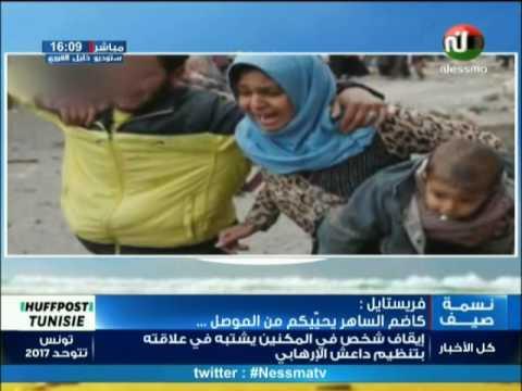 فريستال: كاظم الساهر يحيّيكم من الموصل...