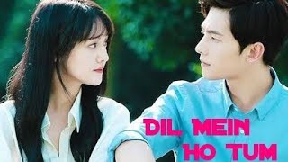 Download lagu Dil Mein Ho Tum || Chinese Mix || Cute Love Story || Love O2O ||