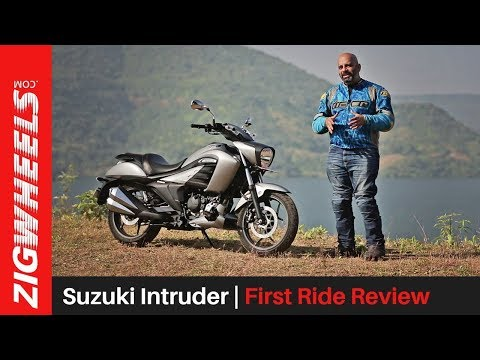 Suzuki Intruder Price, Images, Mileage, Colours, Specs in