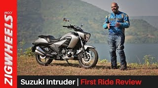 Suzuki Intruder | First Ride Review | ZigWheels.com
