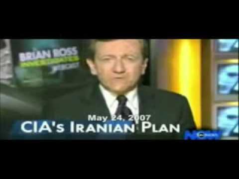 Neda between Iran and CIA