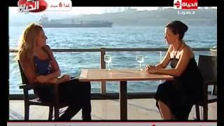الحياة تركي - بينو يالدمار Al-Hayah Turkey - Bennu yildirimlar