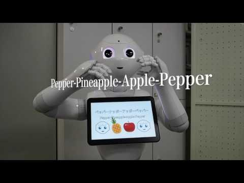 Thumbnail: ペッパーパイナッポーアッポーペッパー(Pepper Pineapple Apple Pepper)PPAP替え歌 Pepperバージョン