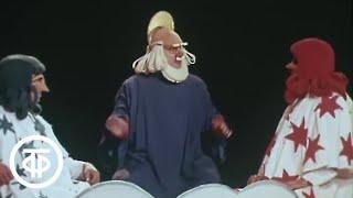 Божественная комедия. Сотворение мира. Театр кукол С.Образцова (1973)