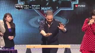 Elle Çivi Çakmak - Güney Kore