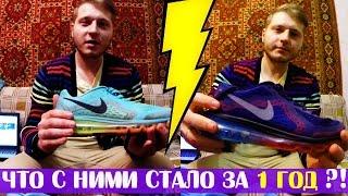 Nike air max 2014 !!! Вся правда о кроссовках !!! Что с ними стало за год ?!(, 2014-11-08T17:06:57.000Z)