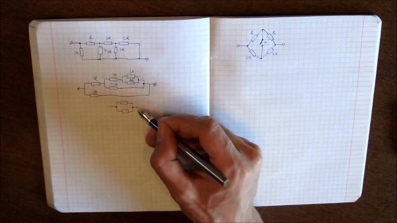 Как решить задачу схемой задачи с решением по сопротивлению