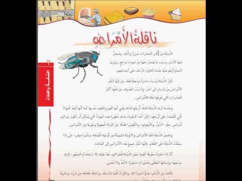 المصدر السعودي رياضيات 6