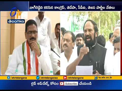 Congress and Other Party Leaders | Meet EC CEO to Discuss On MPTC, ZPTC Chairman Election Schedule