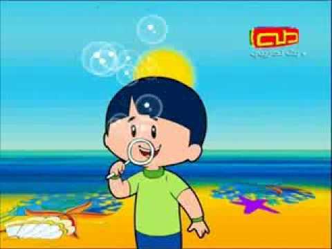 أحباب الله قناة طه الفضائية Youtube