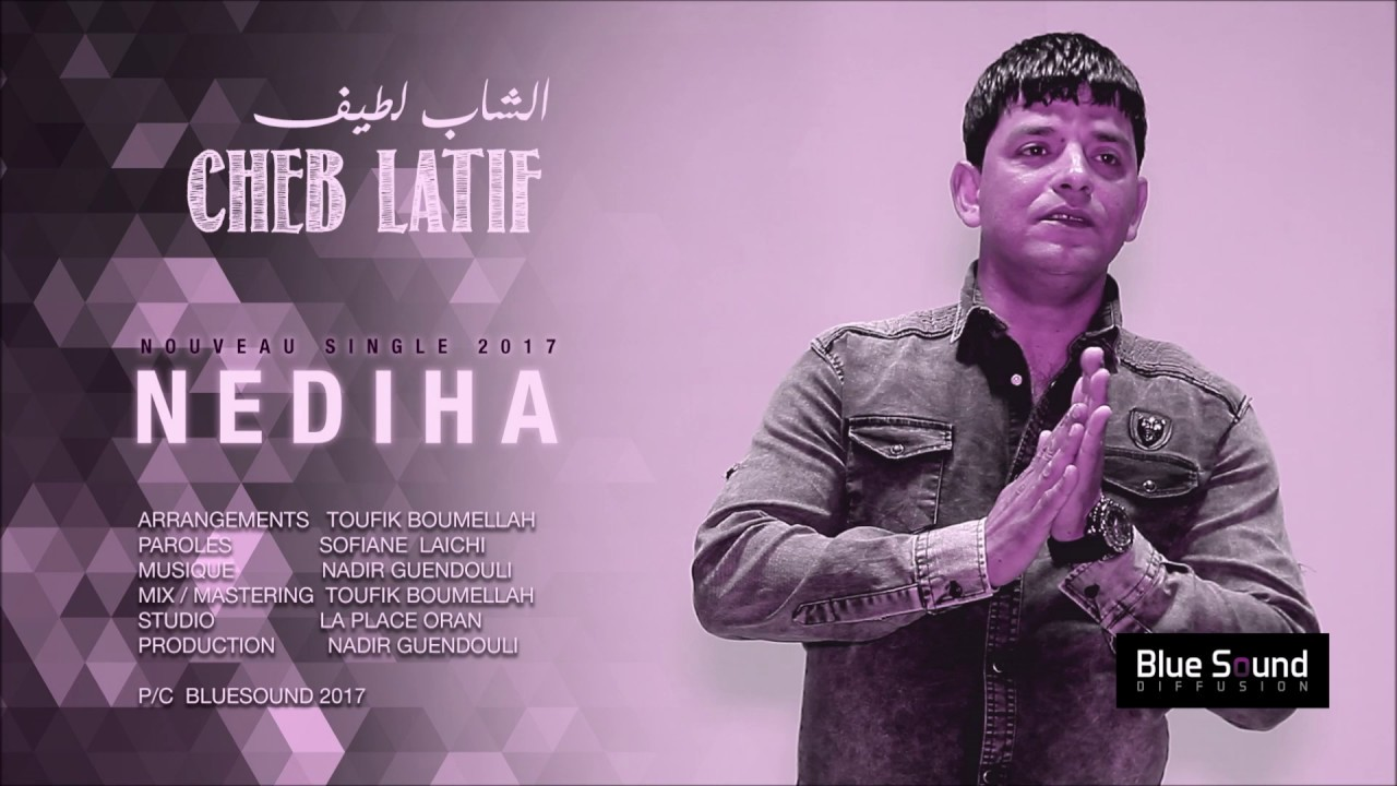 Cheb Latif. Nediha. Single 2017الشاب لطيف