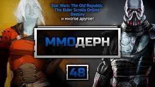 видео MMORPG RIFT выйдет в России