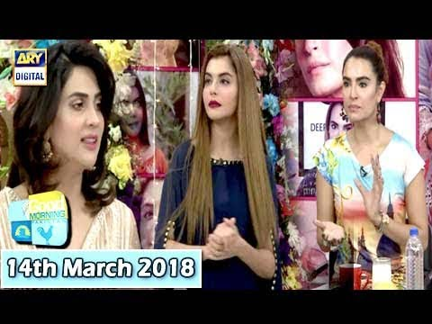 Good Morning Pakistan - 14th March 2018 - ARY Digital Show