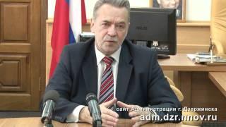 Экология Дзержинска(Какие экологические проблемы в первую очередь необходимо ликвидировать в Дзержинске?, 2011-05-17T04:35:08.000Z)