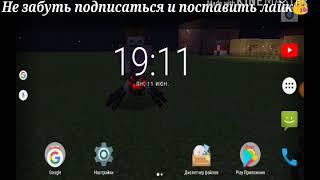 видео Не работает приложение ВКонтакте