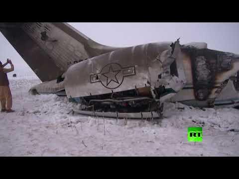 لقطات جديدة لحطام الطائرة العسكرية الأمريكية المنكوبة في أفغانستان  - نشر قبل 1 ساعة