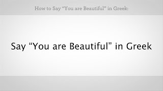 """How to Say """"You Are Beautiful"""" in Greek   Greek Lessons"""