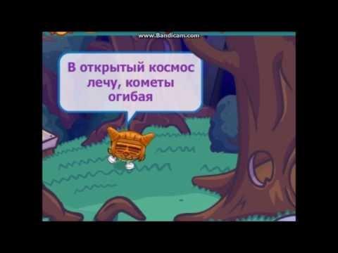 IOWA - Улыбайся  Караоке