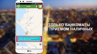 видео Банки партнеры Альфа-банка без комиссии