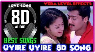 Uyire Uyire Alaithathenna Song 8D Song | Suriya | Jyothika | Uyirile Kalanthathu I Tamil Movie Surya