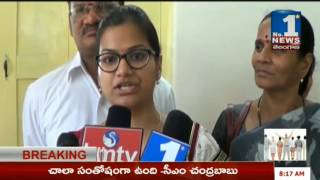 Wanaparthy District Collector Sweta Mohanty Speaks to Media Over IAS Rankar