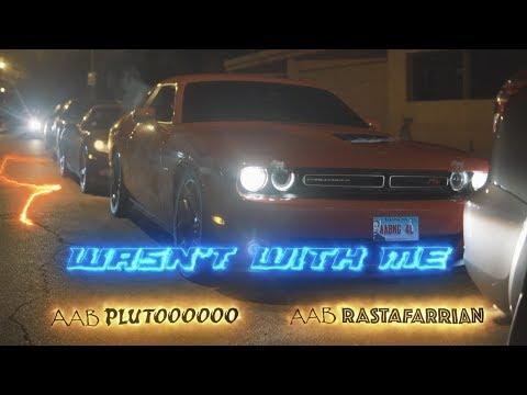 AAB JD  (Pluto) X AAB Rastafarrian (Kp) - Wasn't With Me (Studio Performance) Dir. Yardiefilms