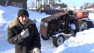 """Заводим самодельный трактор в мороз -30 ,тест свечей зажигания """"Бугаец""""."""