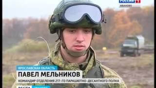 """""""Вести-Иваново"""" выпуск 20.40 от 07.10.16"""