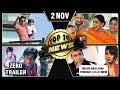SRK Birthday 2018, Deepika Ranveer Celebrations Begin, Salman - Priyanka Fight & More | Top 10 News