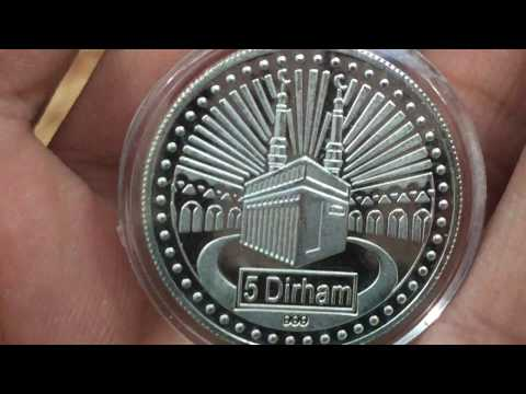 5 Dirhams Dubai pure silver coin