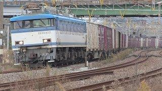 【JR貨物】2071レ EF81-452 徐行運転