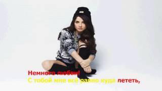 Винтаж & Clan Soprano - Немного Рекламы  ( lyrics ,  текст песни )