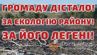 Святошинський р-н річка Нивка озеро 14 незаконне сміттєзвалище у лісі .Типовий Київ- канал.