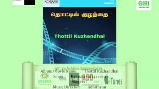 01 Kannala Valai Veesu - Thottil Kuzhandhai - K S Chitra - Adhithyan