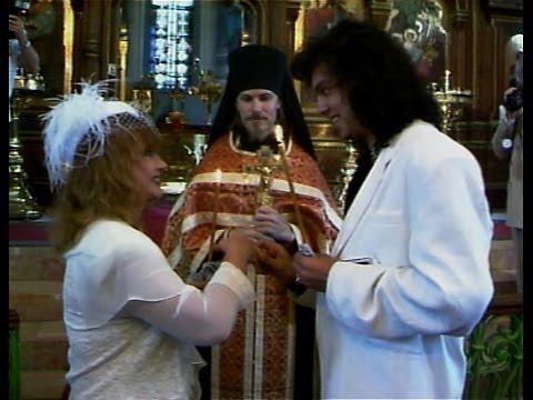 Венчание Аллы Пугачёвой с Филиппом Киркоровым (1994)