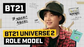 [BT21] BT21 UNIVERSE EP.05 - ROLE MODEL