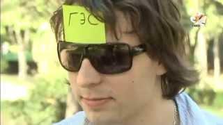 Игры на пикнике- утренний сюжет на СТС