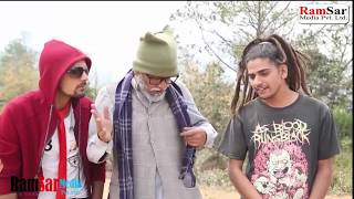 क्रिकेट रंगशाला बनाउन  सबैको  सहयोग, Best Comedy Bhadragol