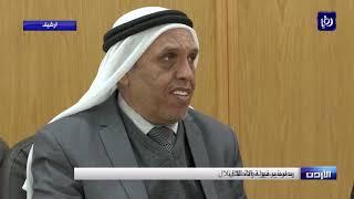 لجنة فلسطين النيابية تجدد مطالبتها بطرد سفير دولة الاحتلال (23-4-2019)