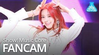 [예능연구소 직캠] ITZY - DALLA DALLA (YUNA), 있지 - 달라달라 (유나) @Show! Music Core 20190223
