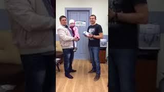 """Страхова компанія """"Київський Страховий Дім"""", Акція"""