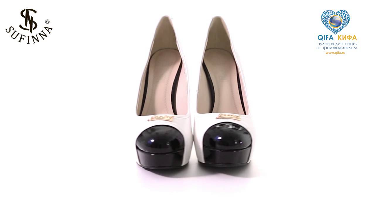 Туфли Eva H714JD1118 кожаные бежевые в интернет-магазине Svetofor .