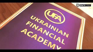 Украинская Финансовая Академия